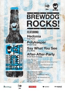BREWDOG ROCKS!