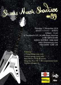 Shazza Music Showcase 89